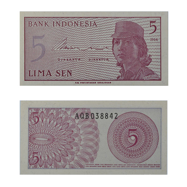 Indonesia Currency Note 5 Sen