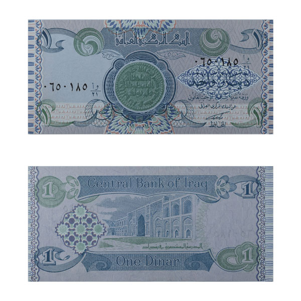 Iraq 1 Dinar Note