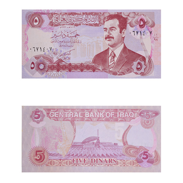 Iraq Currency Note 5 Dinar Sadam