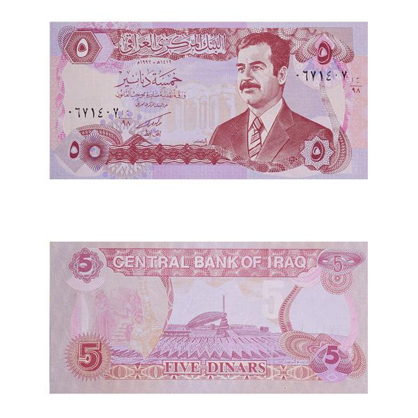 Iraq 5 Dinar Sadam Note