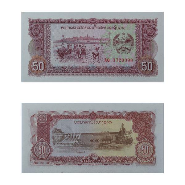 Laos 50 Kip Note