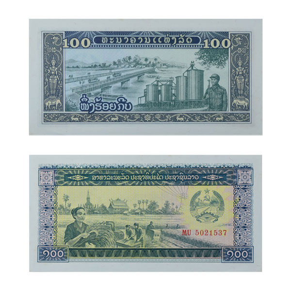 Laos Currency Note 100 Kip