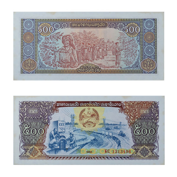 Laos Currency Note 500 Kip