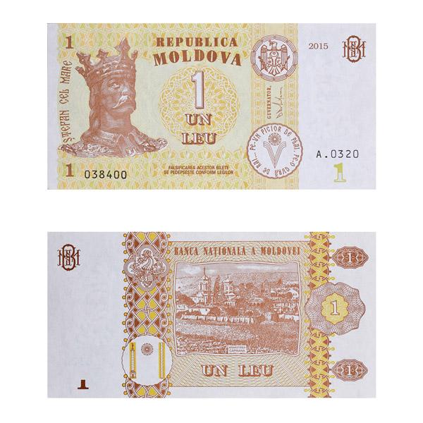 Moldova Currency Note 1 Leu