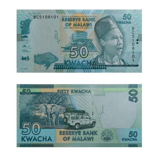 Malawi Currency Note 50 Kwacha