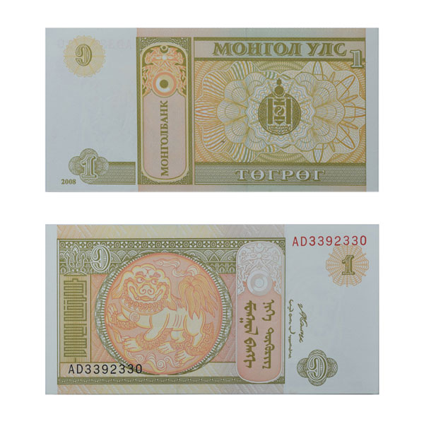 Mongolia Currency Note 1 Togrog