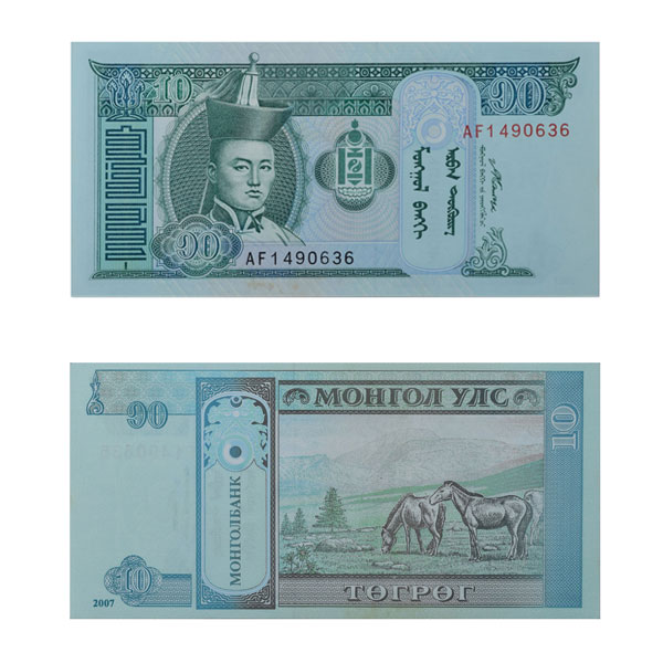Mongolia Currency Note 10 Togrog