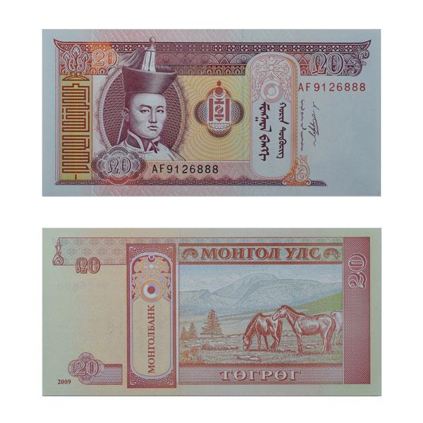 Mongolia 20 Togrog Note