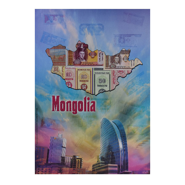 Mongolia Currency Card