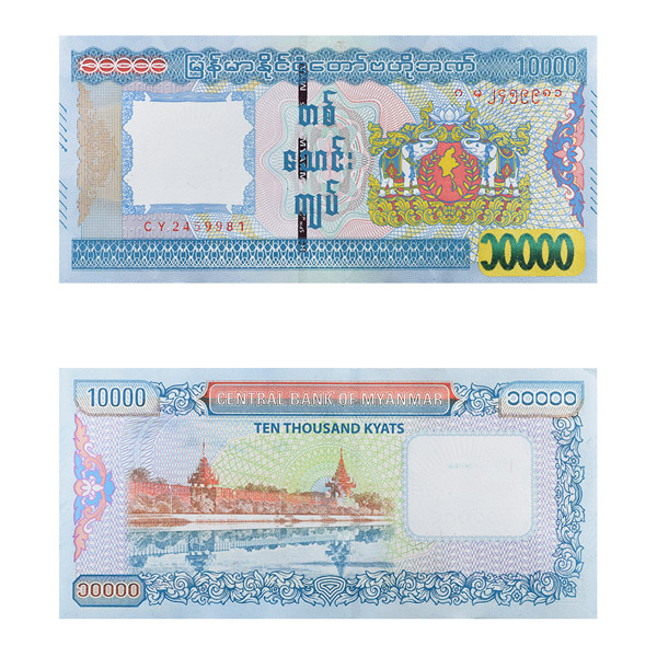 Myanmar 10,000 Kyat Note