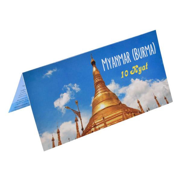 Myanmar 10 Kyat Description Card with original Banknote
