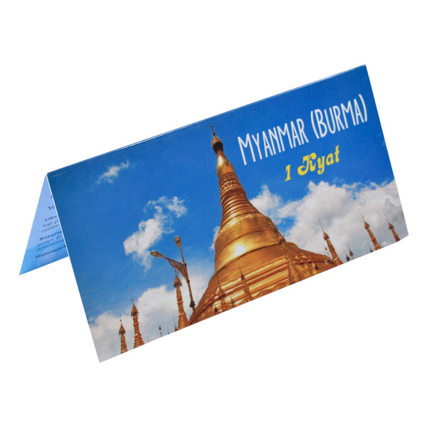 Myanmar Description Card - 1 Kyat