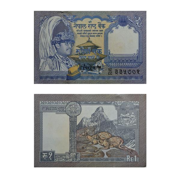 Nepal 1 Rupee (1991) Note