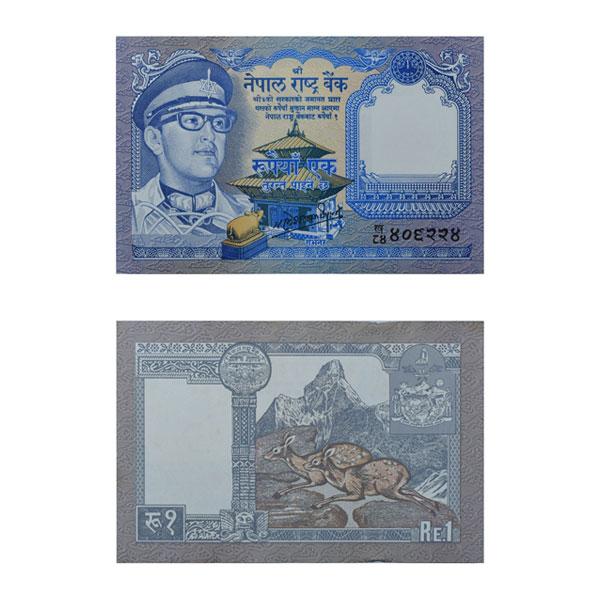 Nepal Note