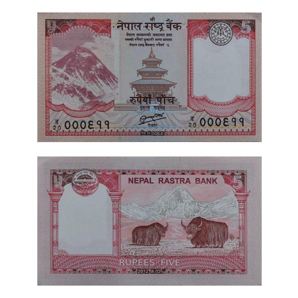 Nepal 5 Rupee Note