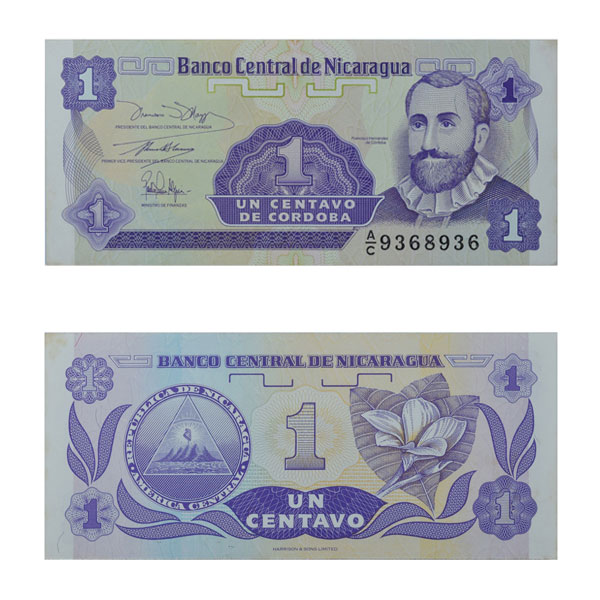 Nicaragua Currency Note  1 Centavo