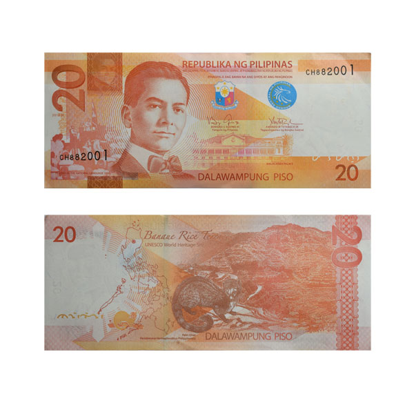 Philippines Currency Note 20 Peso