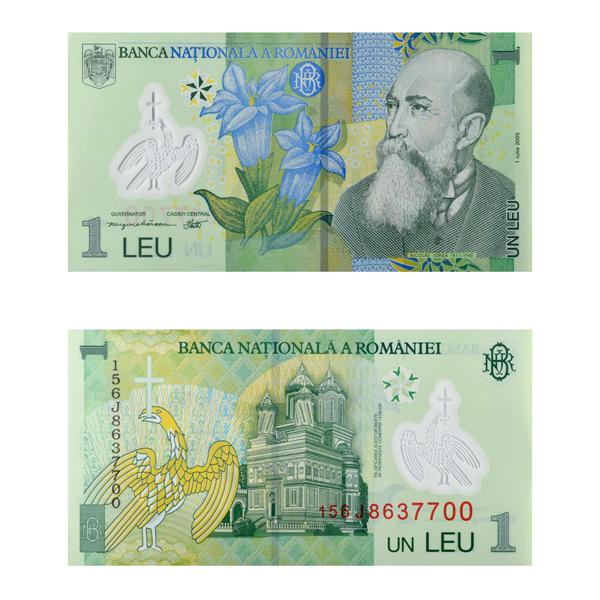 Romanian 1 leu