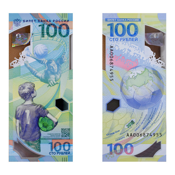 Russian 100 Ruble Note