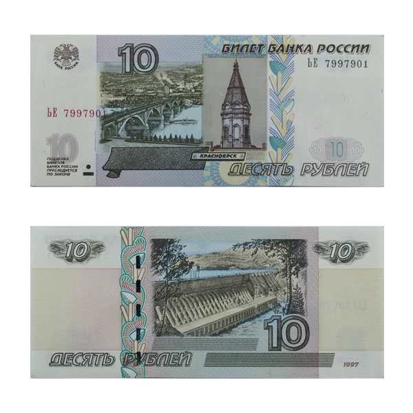 Russia Note