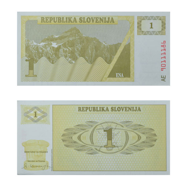 Slovenia Currency Note 1 Tolar