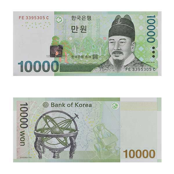 South Korea Note 10000 won