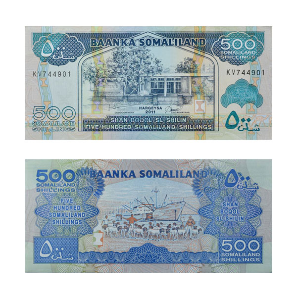 Somaliland Currency Note 500 Shillings