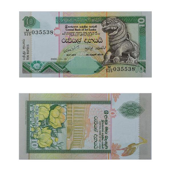 Srilanka 10 Rupee Note
