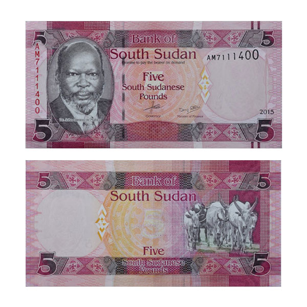 South Sudan 5 Pound Note