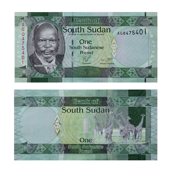 South Sudan 1 Pound Note