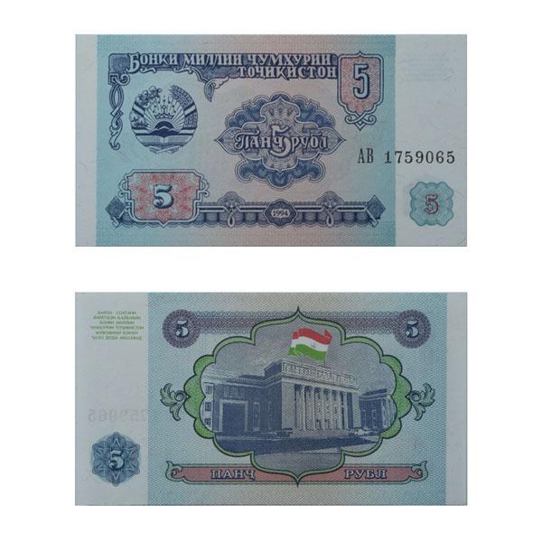 Tajikistan Note