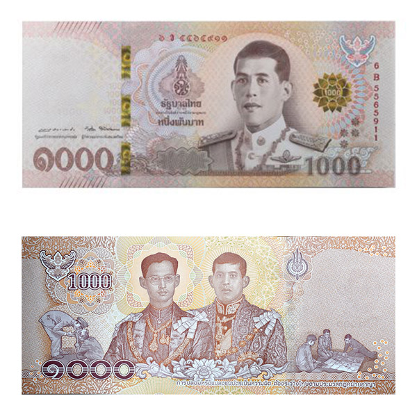 Thailand Currency Note 1000 Baht