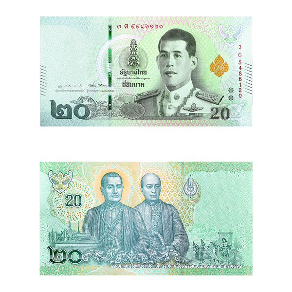 Thailand Currency Note 20 Baht