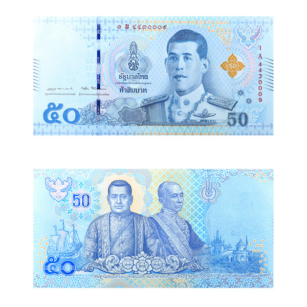 Thailand Currency Note 50 Baht
