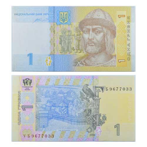 Ukrainian Banknote