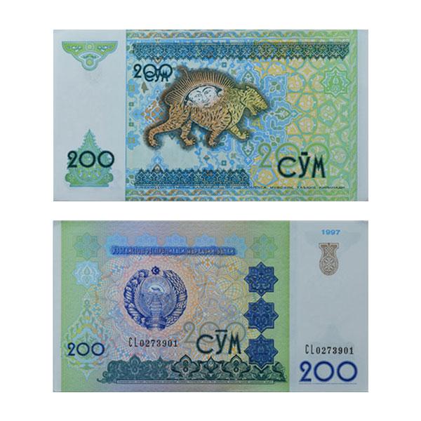 Uzbekistan Note
