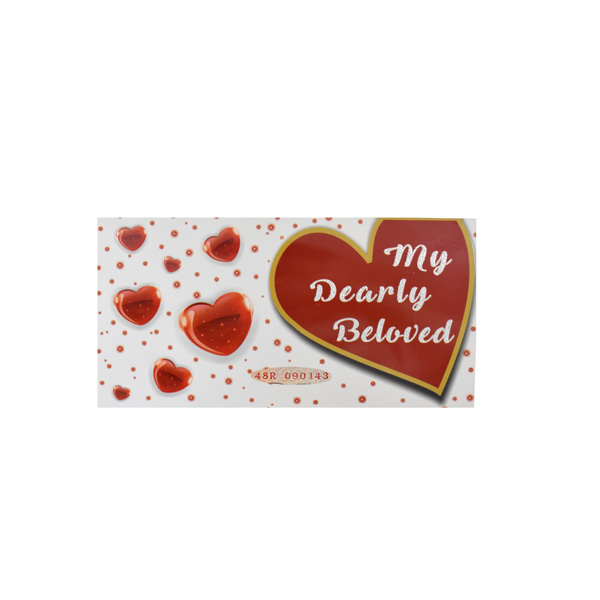 Valentine Gift Card with Personalized Currency Note - White