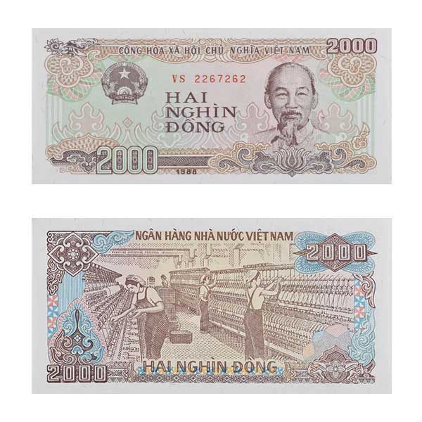 Vietnam Currency Note 2000 dong