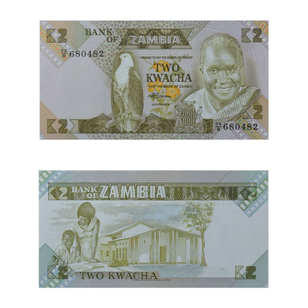 Zambia Currency Note 2 Kwacha