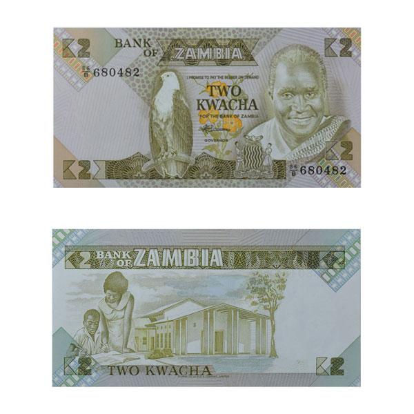 Zambia 2 Kwacha Note
