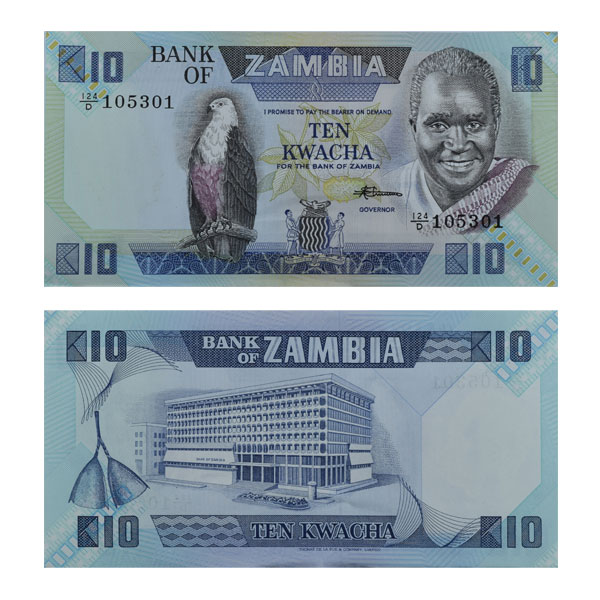 Zambia Currency Note 10 Kwacha