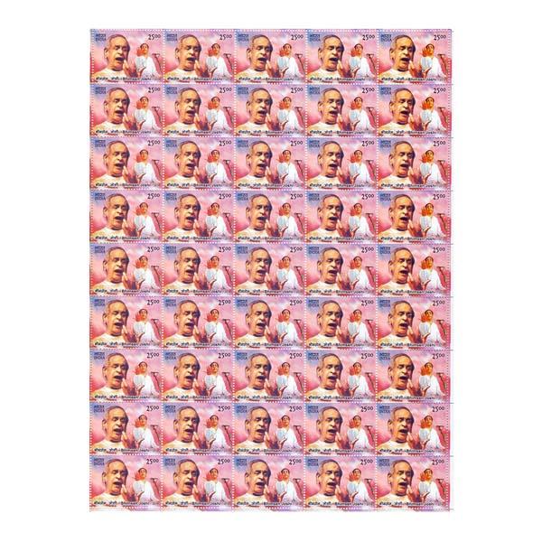 Pt. Bhimsen Joshi Full Stamp Sheet 25Rs - 2014