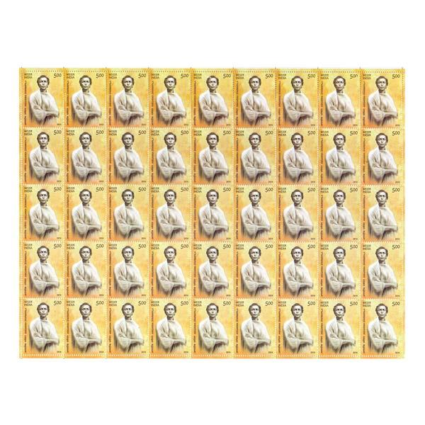 Anagarika Dharampal Full Stamp Sheet 5Rs - 2014