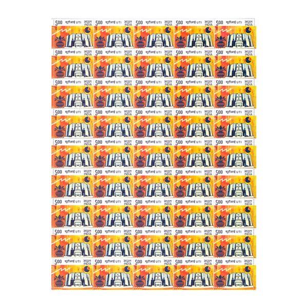 UTI Full Stamp Sheet 5Rs - 2014