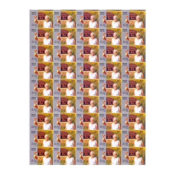 Baba Amte Full Stamp Sheet 5Rs - 2014