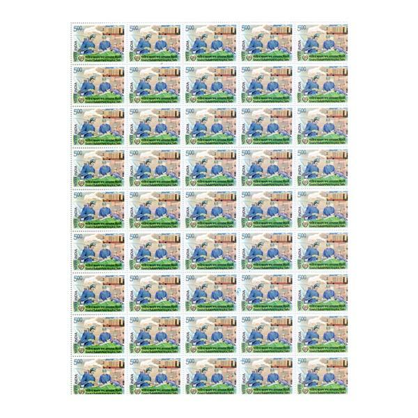 Govind Ballabh Pant Hospital, Delhi Full Stamp Sheet 5Rs - 2014