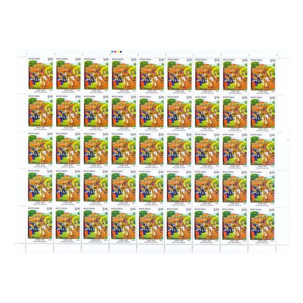 Swachh Bharat Men Full Stamp Sheet 5Rs - 2015