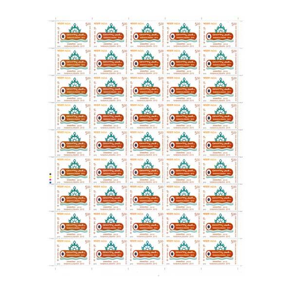 Nabakalebara Full Stamp Sheet 5Rs - 2015