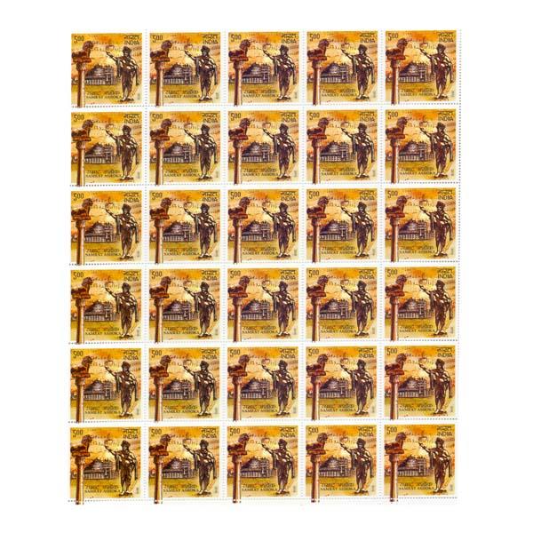 Samrat Ashoka Full Stamp Sheet 5Rs - 2015