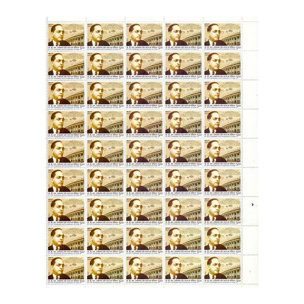 Dr. B.R. Ambedkar And Constitution Of India Full Stamp Sheet 5Rs - 2015